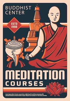 Cartaz dos cursos de meditação da religião do budismo. monge budista de meditação, vetor shankha concha e templo stupa, flor de lótus. faixa escolar de cura espiritual, práticas de meditação