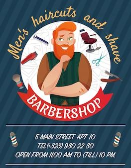 Cartaz dos desenhos animados da barbearia