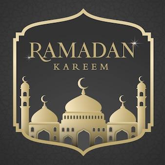 Cartaz elegante de ramadan kareem