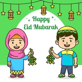 Cartaz feliz de eid mubarak