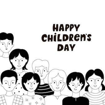 Cartaz feliz do dia das crianças.