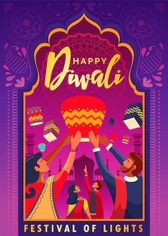 Cartaz feliz do festival de diwali das luzes