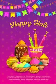 Cartaz feliz do festival de holi