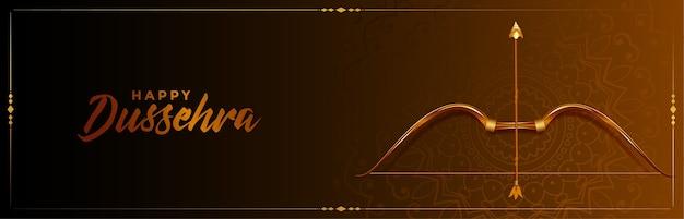 Cartaz feliz do festival indiano dussehra com arco e flecha
