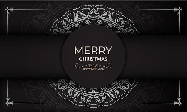 Cartaz feliz natal e feliz ano novo em preto com padrão branco.