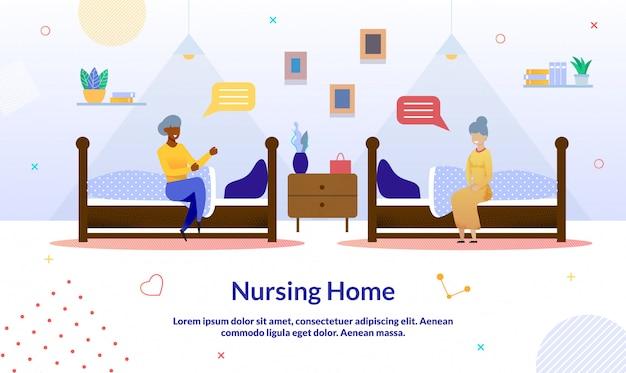Cartaz feminino dos desenhos animados da amizade e do lar de idosos