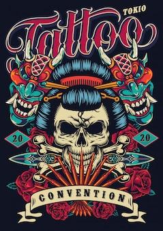 Cartaz festival de tatuagem vintage
