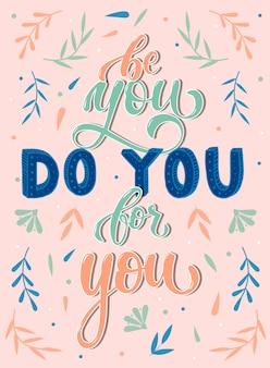 Cartaz fofo com citação de letras motivacionais