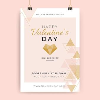 Cartaz geométrico elegante do dia dos namorados