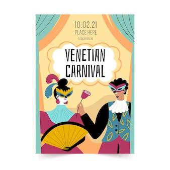 Cartaz ilustrado de carnaval veneziano desenhado à mão