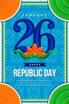 Cartaz indiano feliz do festival do dia da república