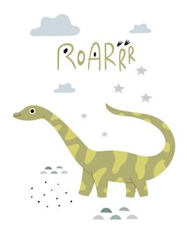 Cartaz infantil com um braquiossauro ilustração em livro fofo de um dinossauro répteis jurássicosroar