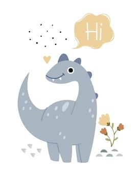 Cartaz infantil com um tiranossauro ilustração em livro fofa de um dinossauro répteis jurássicoshi le