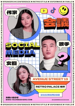 Cartaz para conferências em estilo retro e vaporwave com cores neon e tipografia japonesa