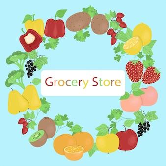 Cartaz para loja com legumes frescos e modelo de banner de frutas para ilustração vetorial de produtos