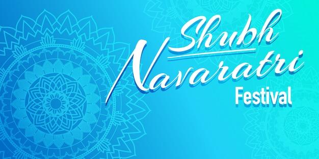 Cartaz para navaratri com padrão de mandala em azul