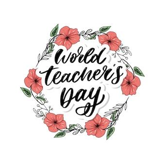 Cartaz para o dia mundial do professor letras pincel de caligrafia