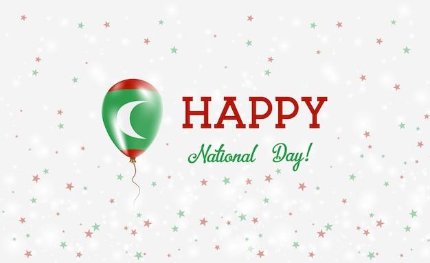 Cartaz patriótico do dia nacional das maldivas. balão de borracha voando com as cores da bandeira das maldivas. plano de fundo do dia nacional das maldivas com balão, confete, estrelas, bokeh e brilhos.