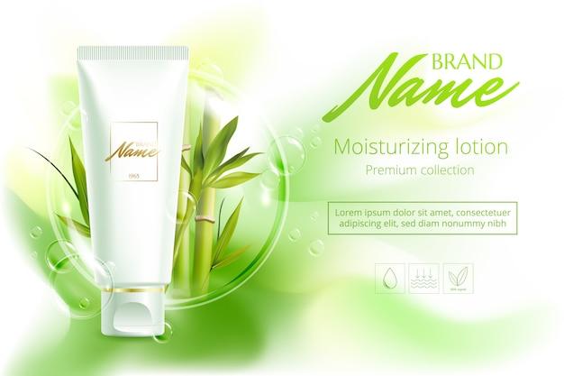 Cartaz publicitário para produto cosmético para catálogo, revista. pacote cosmético. creme hidratante, gel, loção corporal com extrato de chá verde