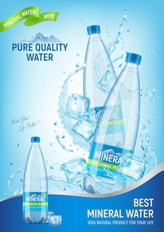 Cartaz realista de água mineral com composição de garrafas plásticas de marca, cubos de gelo e ilustração de gotas,
