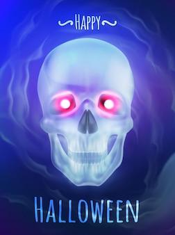 Cartaz realista de feliz dia das bruxas com crânio humano sorridente transparente em azul