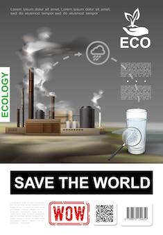 Cartaz realista de proteção ambiental com copo de água limpa e ilustração de ambiente poluído de fábrica industrial