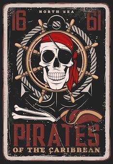 Cartaz vintage pirata, crânio e navio achor