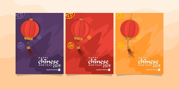 Cartazes ano novo chinês