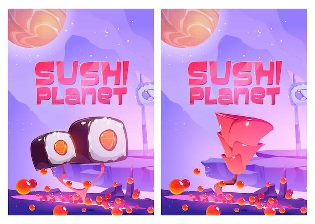 Cartazes de desenhos animados de planeta sushi com rolos de arroz, flor de gengibre e caviar sob o céu com esfera de salmão na ilustração do espaço