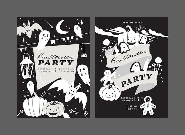 Cartazes de festa de halloween de ilustração vetorial ou convite. folheto de celebração do outono. cartazes de terror do helloween.