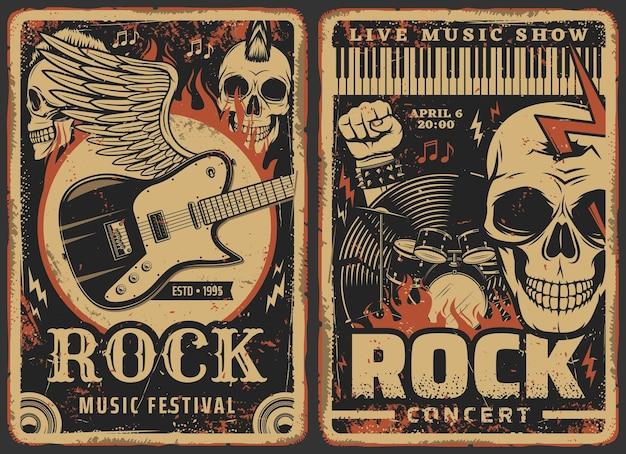 Cartazes de música rock, show ou festival de banda e festival de show de música ao vivo