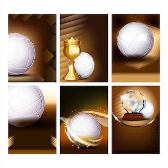 Cartazes de panfleto de evento esportivo de voleibol definir vetor. bola de vôlei e troféu de prêmio da taça de ouro. anúncio de ilustrações de modelo de jogo de campeonato profissional ou atividade esportiva de praia