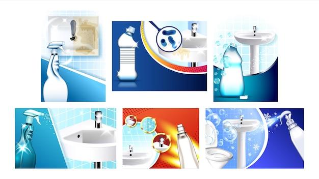Cartazes de publicidade de limpador de banheiro definir vetor. coleção de diferentes banners de promoção criativa com pia de cerâmica, azulejo e frasco de spray em branco líquido de limpeza. layout de conceito ilustrações 3d realistas