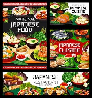 Cartazes de restaurantes de comida japonesa, refeições em cafés