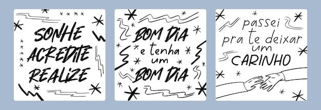 Cartazes de três bons sentimentos em português do brasil