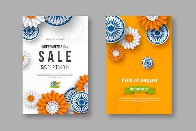Cartazes de venda do dia da independência indiana. rodas 3d com flores em tricolor tradicional da bandeira indiana. estilo de corte de papel, ilustração vetorial.