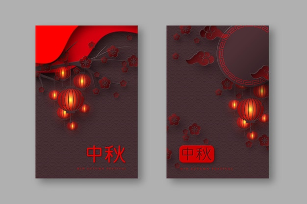 Cartazes do happy mid autumn festival. hieróglifos chineses cortados em papel 3d, lanternas, nuvens e flores na cor vermelha.