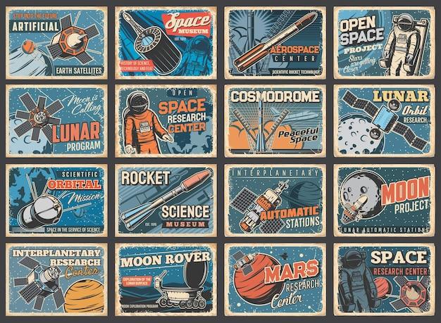 Cartazes vintage da galáxia, nave espacial e espaço sideral