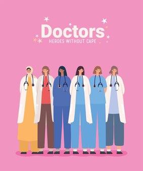 Cartel de médicos bonitos