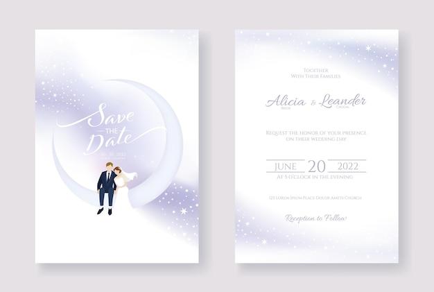 Cartões de casamento modelo de convite para salvar a data noiva e noivo estão sentados na imagem da lua