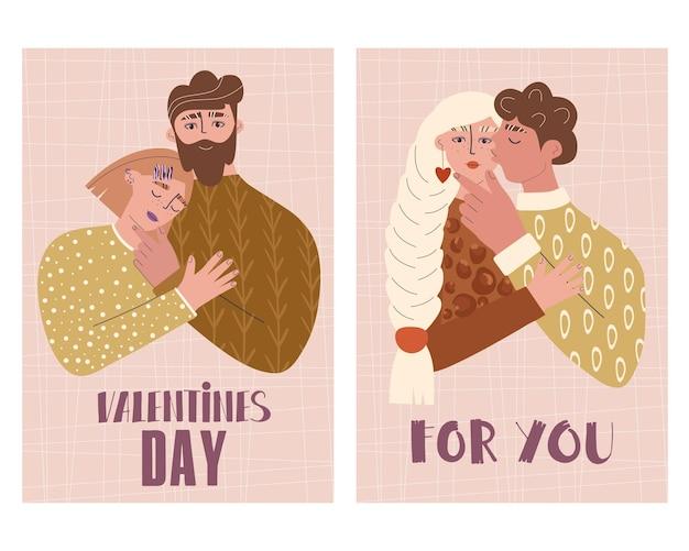 Cartões de dia dos namorados com casais apaixonados.