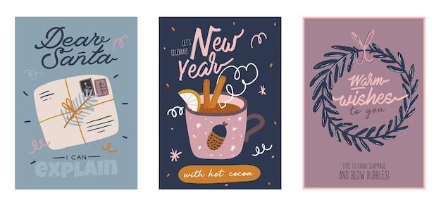 Cartões de feliz natal ou feliz ano novo de 2021 com letras de férias e elemento tradicional de inverno. ilustração bonita em estilo escandinavo.