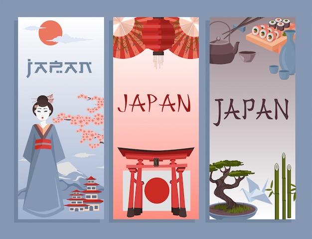 Cartões de ilustração japonesa ou cartaz