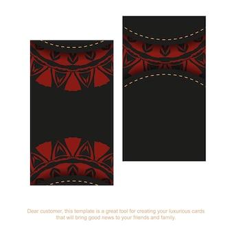 Cartões de visita elegantes com espaço para o seu texto e padrões vintage. design de cartão de visita preto pronto para impressão com padrões vermelhos gregos.