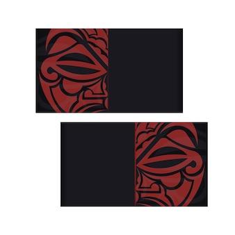 Cartões de visita elegantes com um lugar para o seu texto e um rosto em um ornamento de estilo polizenian. modelo para imprimir cartões de visita de design em preto com máscara do ornamento de deuses.