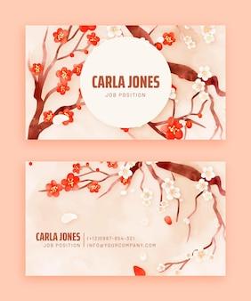 Cartões de visita horizontais em aquarela com ramos