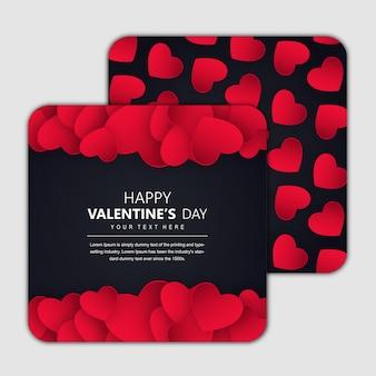 Cartões do design do convite do valentim