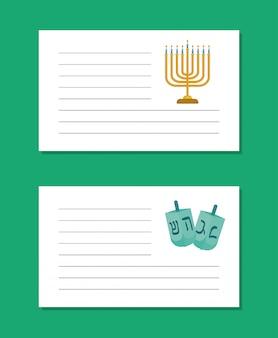 Cartões felizes da celebração de hanukkah