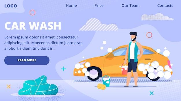 Carwash personagem landing page homem lavagem auto.