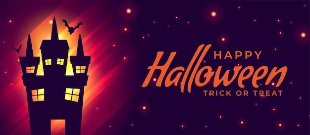 Casa assustadora de halloween com fundo de morcegos voando